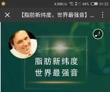 7.7-7.10上海脂肪大会纳米脂肪精品技术培训班组织方信息
